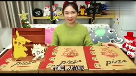 大胃王朵一, 一口气吃掉三个12寸披萨, 看着简直太过瘾了