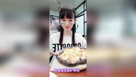 黑金猫山王榴莲芝士披萨