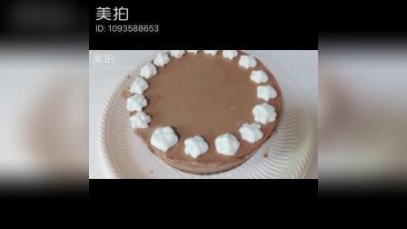 【巧克力慕斯蛋糕】入口即化, 口感细腻
