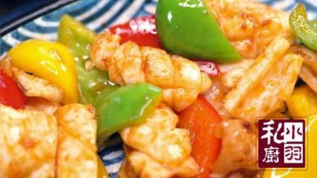 用番茄酱来烧菜味道也很棒, 小羽最拿手的就是茄汁鱿鱼花