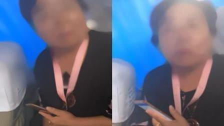 大妈用手机公放听歌 被劝后怼: 我是中国公民