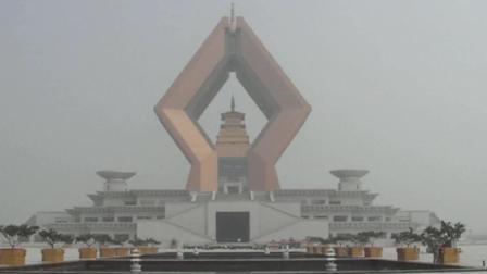 青海 甘肃自驾游(3)陕西省宝鸡市境内: 新建的法门寺文化景区恢弘大气