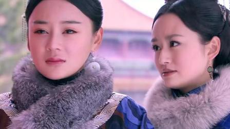 山河恋: 董鄂妃生下男孩, 一生下来居然不哭急坏了皇帝, 太吓人了