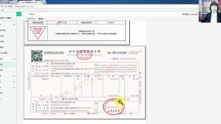 广告业税务筹划_广告业会计_广告业会计培训价格