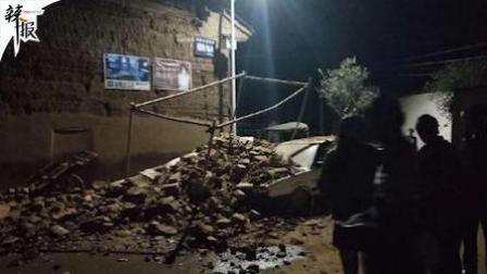 云南通海5级地震: 已致5人受伤