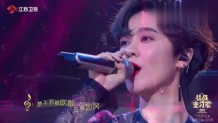 金曲捞之挑战主打歌: 郁可唯挑战任贤齐经典《天涯》, 太霸气了!