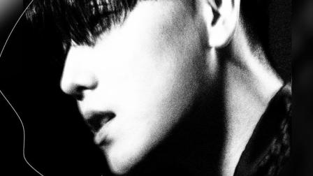 赵泳鑫《自首》歌词版MV