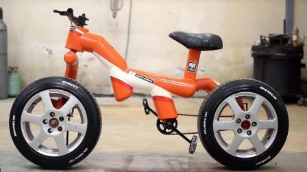 自行车中的战斗机, 汽车轮做自行车轮, 减震效果杠杠的!