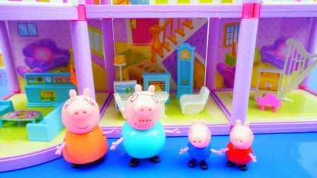 佩奇玩具 和家人一起组建爱心小屋 小猪一家亲 积木玩具