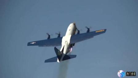 """实拍老美的C-130""""大力神""""运输机, 这火焰喷得就像火箭升空一般"""