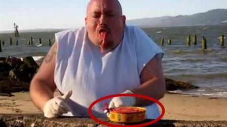 世界最臭的食物鲱鱼罐头, 为什么瑞典人敢吃?