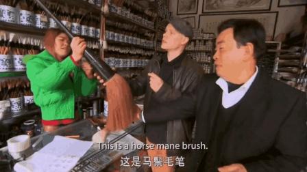 老外学习中国山水画, 被各种毛笔晃花了眼: 这笔都能用来划船了!