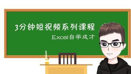 Excel小技巧: 隐藏和取消隐藏行和列! 你知道它的快捷键吗?