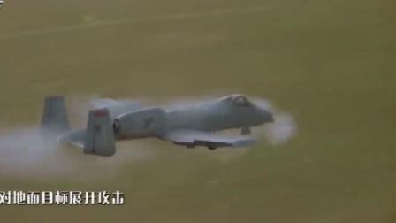 """挂载4吨弹药 1350发子弹对地狂扫 美军F35遭遇强劲""""对手"""""""