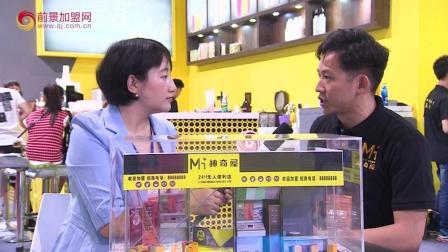 神奇屋无人便利店招商总监李先生接受前景加盟网采访
