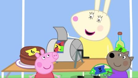 小猪佩奇 第二季:佩奇中大奖,可以和家人一起坐热气球