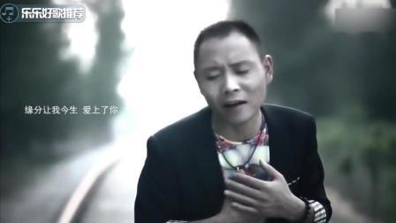 祁隆一曲成名情歌《一生最爱的是你》, 曾唱进多少人的心坎里