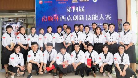上海西点培训西点烘焙学校西点蛋糕培训学校西点培训学校