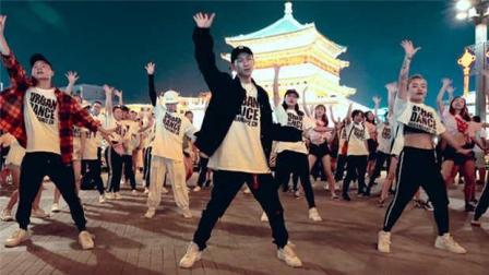 《EIEI》Urban Dance Studio 西安 钟楼 偶像练习生 蔡徐坤