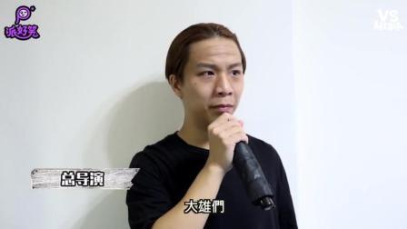 网友模仿中国新说唱总导演, 相似程度之高引起导演本人关注