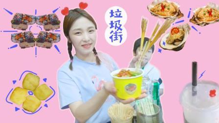 """杭州""""垃圾街""""简直就是我的天堂! 从街头吃到街尾再到街头"""