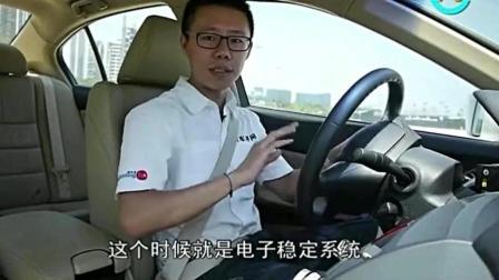 自动档汽车驾驶技巧--上海开车技巧
