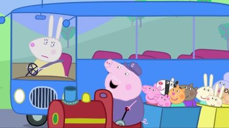 小猪佩奇 第二季:猪爷爷的火车不仅可以载人,而且是个可以拉动校车的大力士