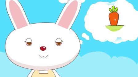甜筒儿歌 小兔子乖乖
