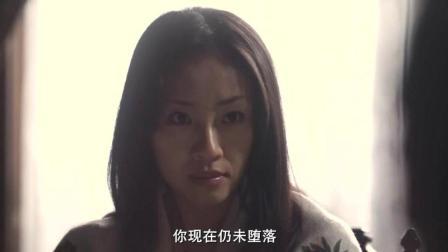 《恋之罪》这个片段的台词, 真的是具有日本特色