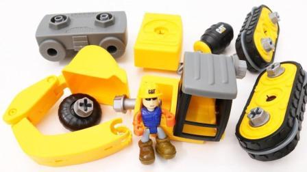 组装小汽车和工程车玩具