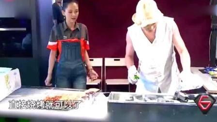 极限挑战: 罗志祥卖冰激凌, 偶遇土豪小姐姐, 小猪兴奋地快疯掉了