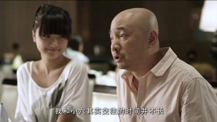 《大男当婚》徐峥跟女友见父母, 母亲嫌年纪大, 父亲跟他称兄弟