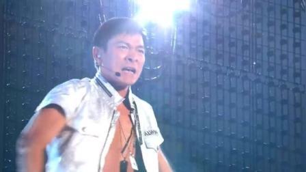 刘德华巡回演唱会上海站-上