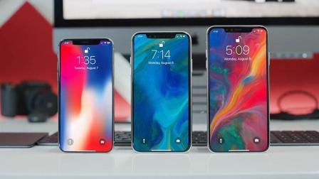 机模上手: 新iPhone这价格你心动吗