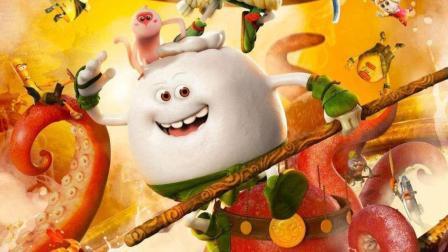 《美食大冒险之英雄烩》: 最下饭的动画电影来袭, 获柏林电影节中国代表作品奖