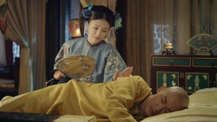 延禧攻略: 皇上得疥疮全身发痒, 看到这一幕, 皇后忍不住笑了