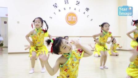星宫艺术 - 冰糖葫芦(成品舞)