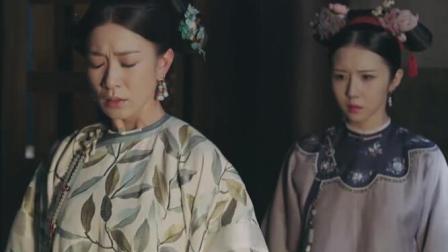 《延禧攻略》娴妃当了皇后还被欺负, 亲阿玛被太后毒死, 璎珞有了靠山