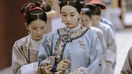 延禧攻略中一位不起眼妃子, 曾养育嘉庆皇帝, 死后被封为皇贵妃