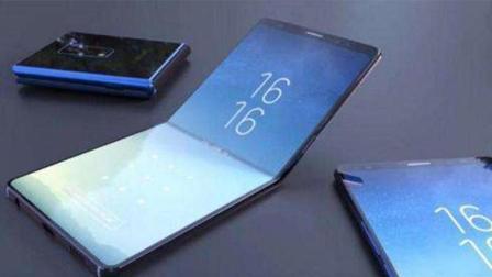 江湖中传闻多年的折叠屏手机, 三星终于要正式端出来了你期待吗?
