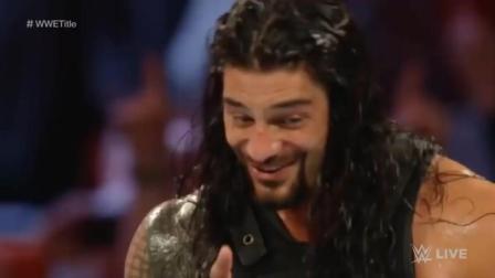 WWE 巨星罗曼最疯狂的时刻 飞冲肩与超人飞拳