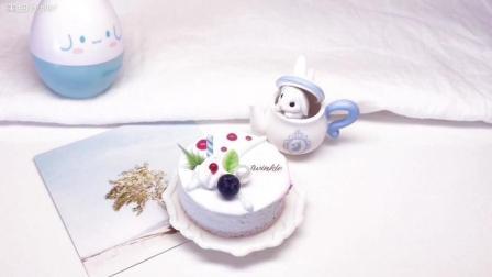 清新蓝莓粘土蛋糕教程