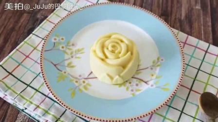 不需要冰淇淋机而且一分钟就能搞定意大利style芒果椰奶冰淇淋
