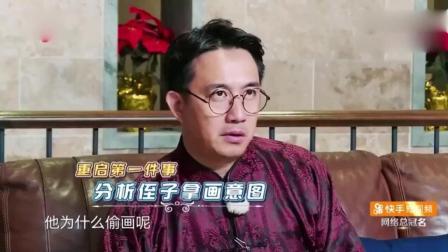 """《极限挑战》: 孙红雷放狠话""""谁敢动"""", 下一秒啪啪打脸!"""