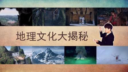 杨洋化身导游! 带你逛遍《武动乾坤》的5A级旅游景点