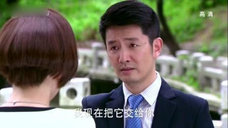 崔秘书告诉多美自己苦衷, 多美该如何抉择?