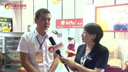 粤食粤好包点董事长王永标先生接受前景加盟网采访