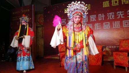 秦腔经典折子戏《大回京州》, 清风剧社演老生的演员简直就是戏精