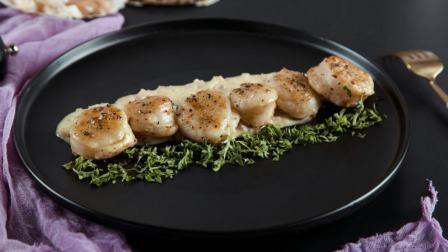 让你的菜品高端起来, 不能错过的法式白煎扇贝
