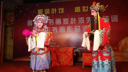 秦腔经典折子戏《大回京州》, 清风剧社个个都是老戏骨表演棒棒的